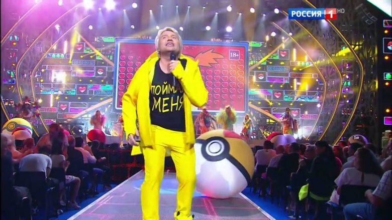 russian pokemon song